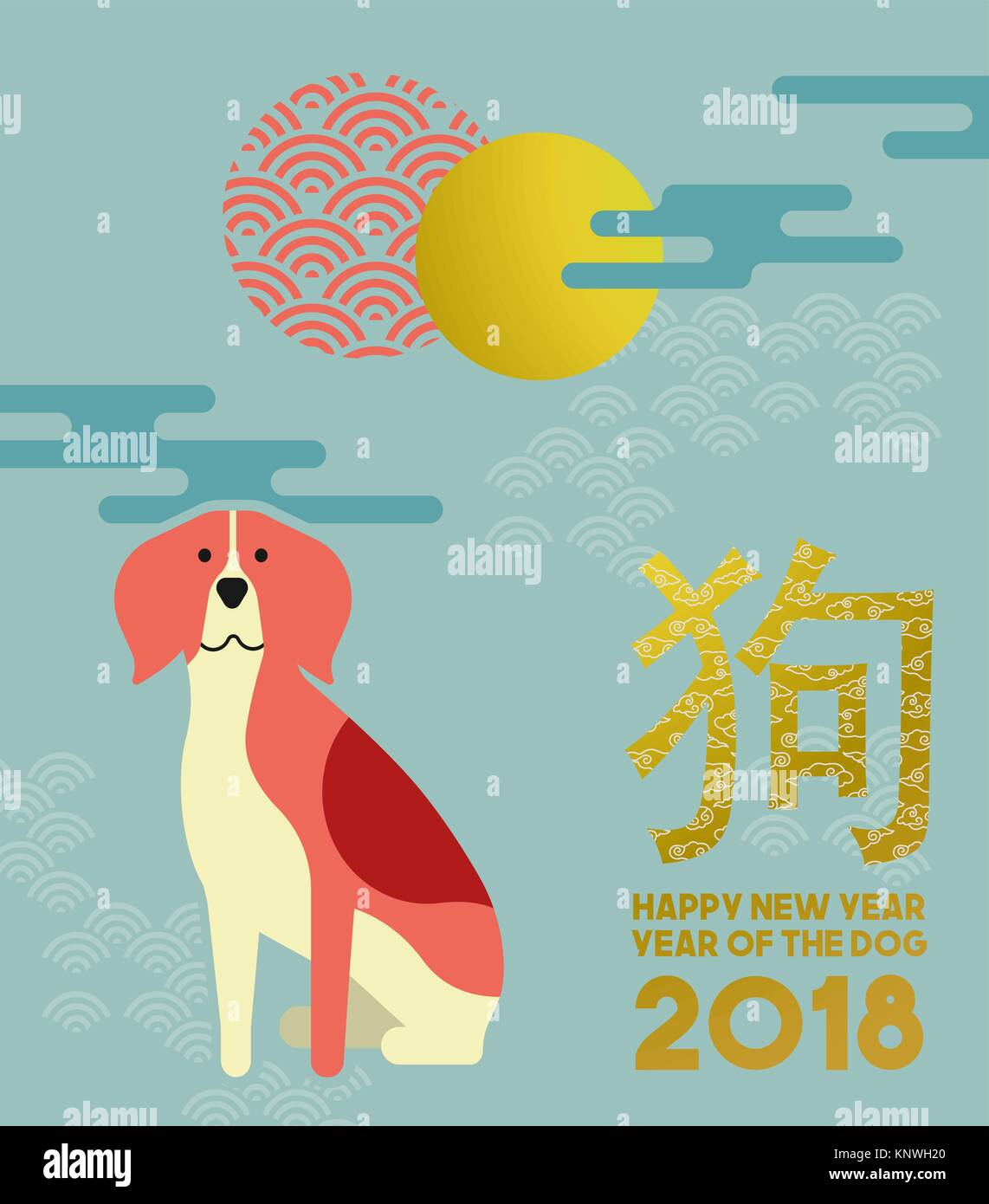 Chinese new year of the dog 2018 illustration in modern flat art style with  beagle, traditional asian ornaments and decoration. EPS10 vector.