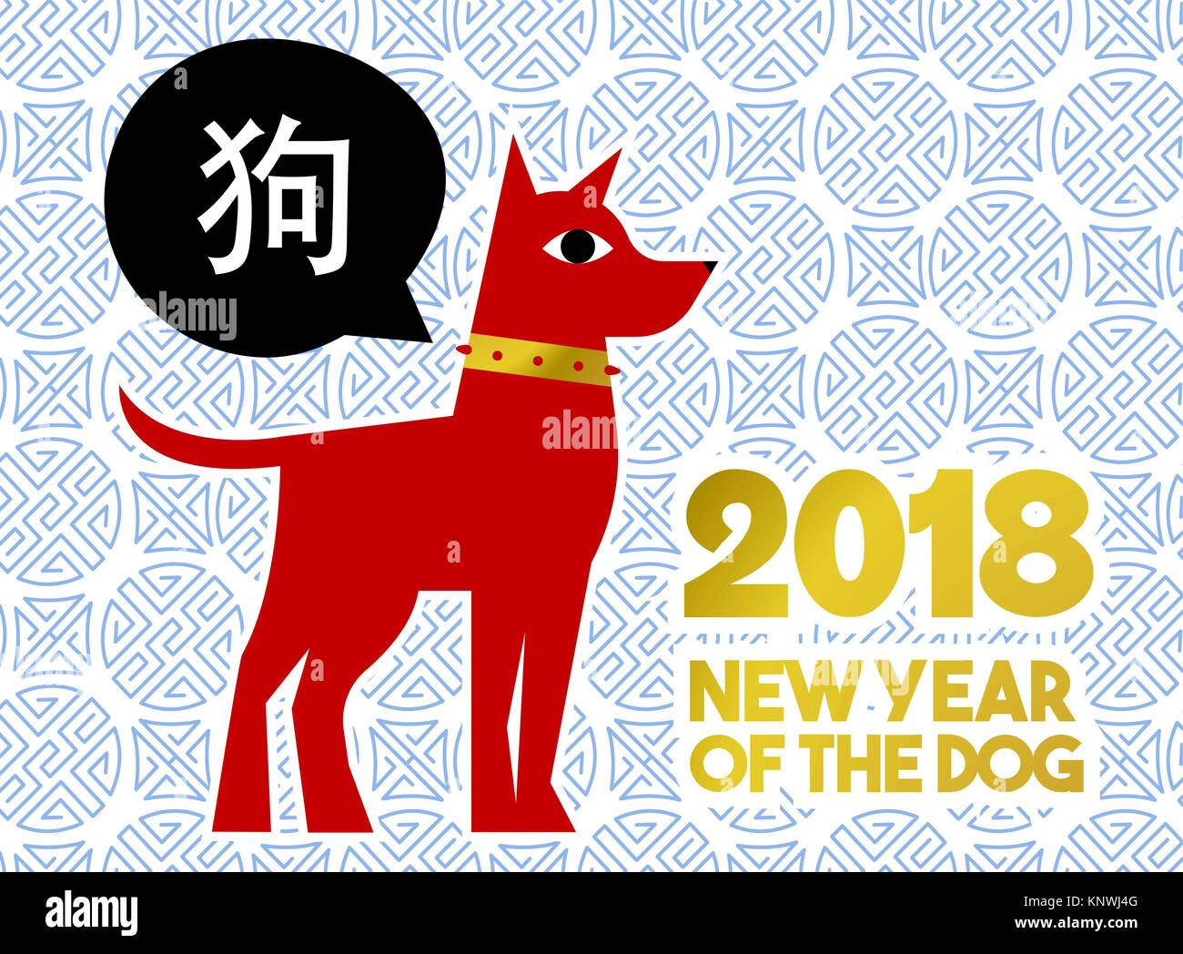 happy chinese new year 2018 greeting card modern flat art dog illustration with traditional asian calligraphy and gold color holiday quote eps10 vec
