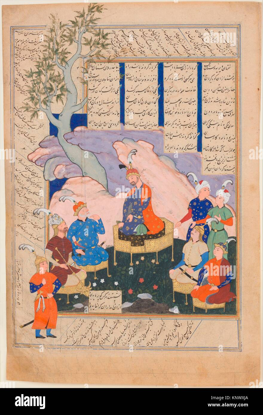 Luhrasp Hears from the Returning Paladins of the Vanishing Kai Khusrau, Folio from a Shahnama (Book of Kings) of - Stock Image