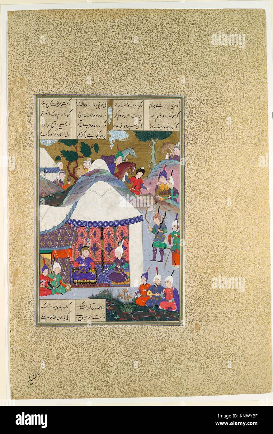 Zal Questions Sam's Intentions Regarding the House of Mihrab, Folio 81v from the Shahnama (Book of Kings) of - Stock Image