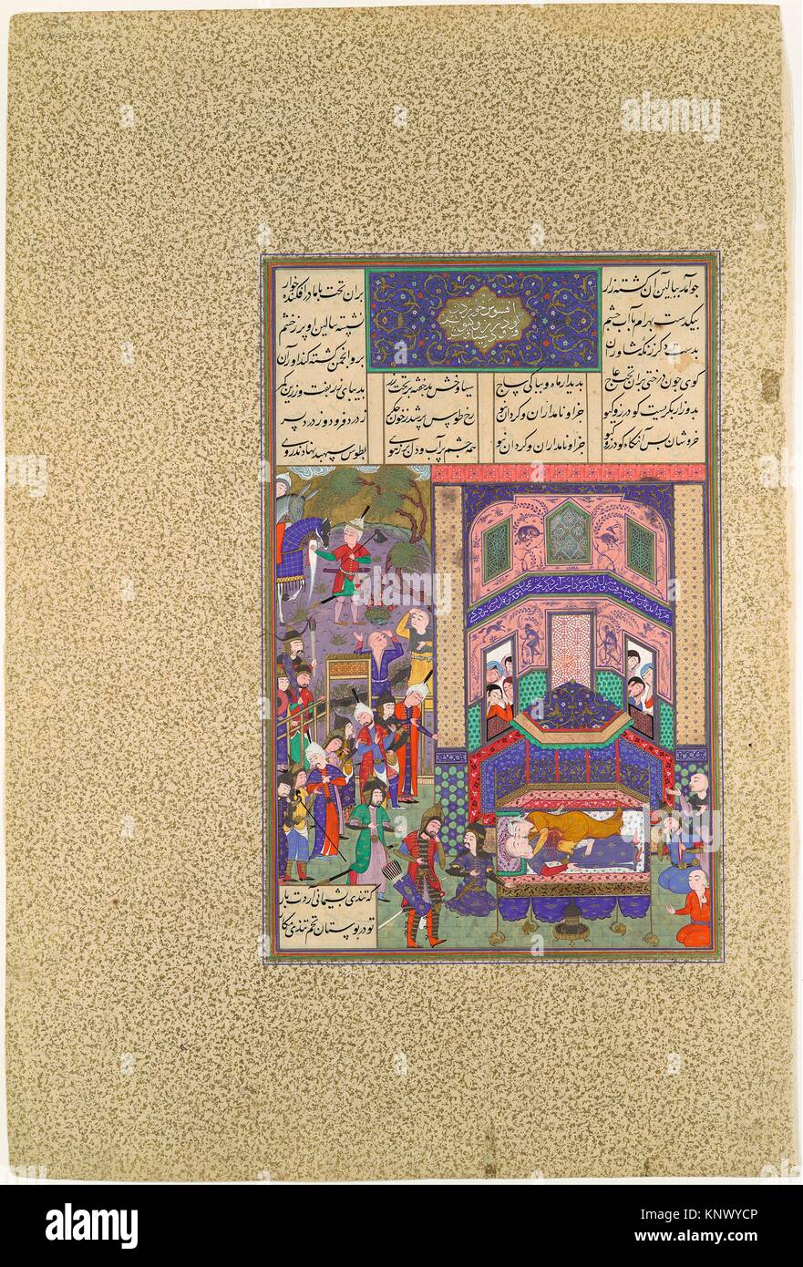 The Iranians Mourn Farud and Jarira, Folio 236r from the Shahnama (Book of Kings) of Shah Tahmasp. Author: Abu'l - Stock Image