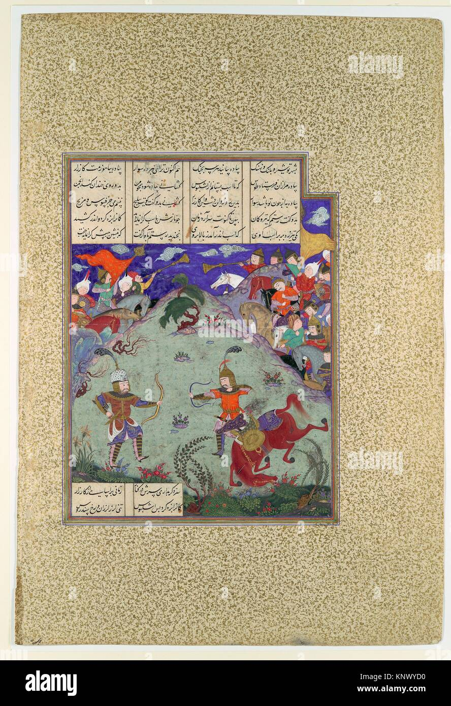 The Combat of Rustam and Ashkabus, Folio 268v from the Shahnama (Book of Kings) of Shah Tahmasp. Author: Abu'l - Stock Image