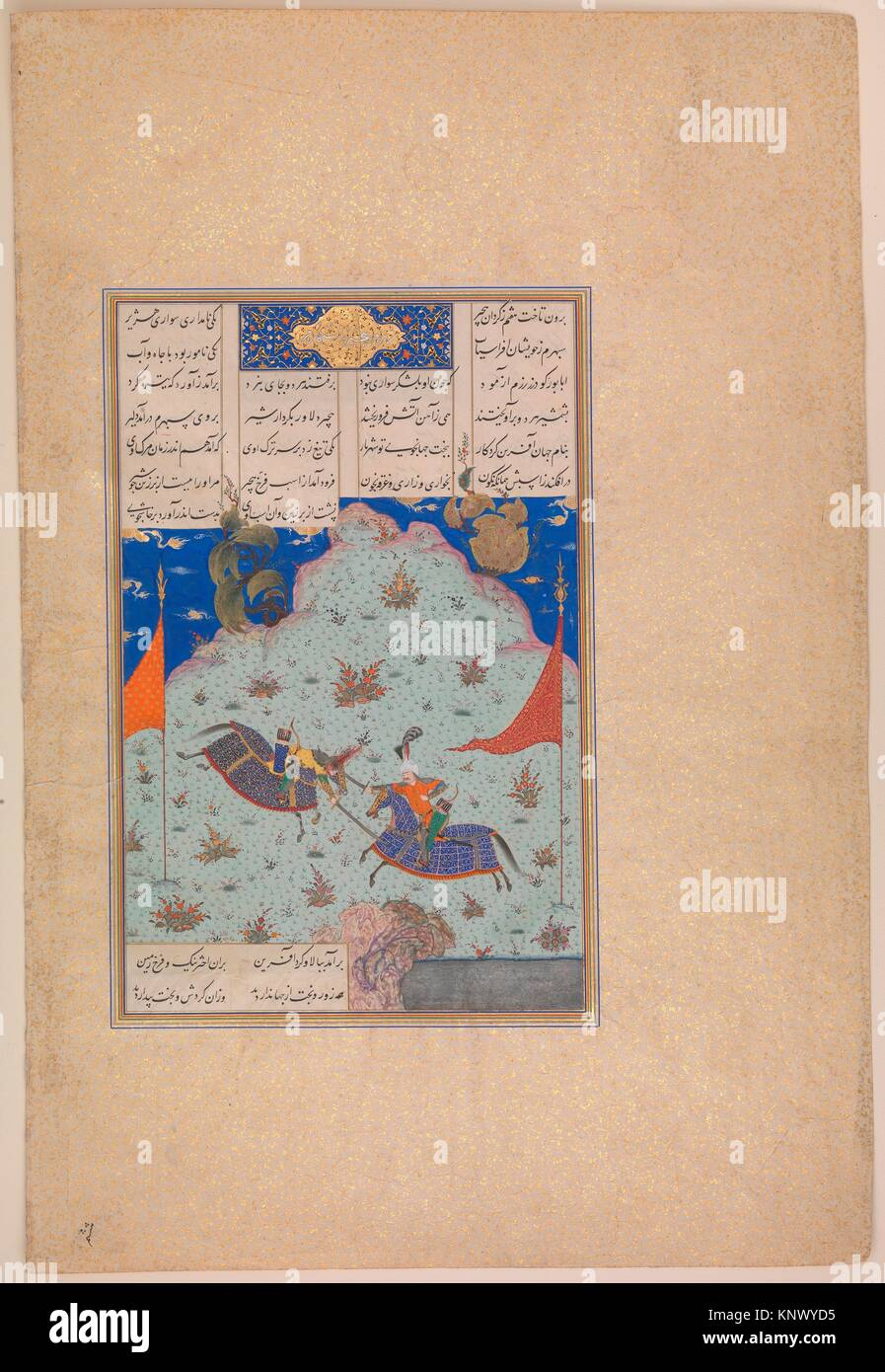 The Sixth Joust of the Rooks: Bizhan Versus Ruyyin, Folio 343r from the Shahnama (Book of Kings) of Shah Tahmasp. - Stock Image