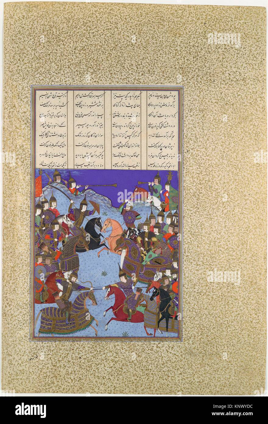 The Night Battle of Kai Khusrau and Afrasiyab, Folio367v from the Shahnama (Book of Kings) of Shah Tahmasp. Author: - Stock Image