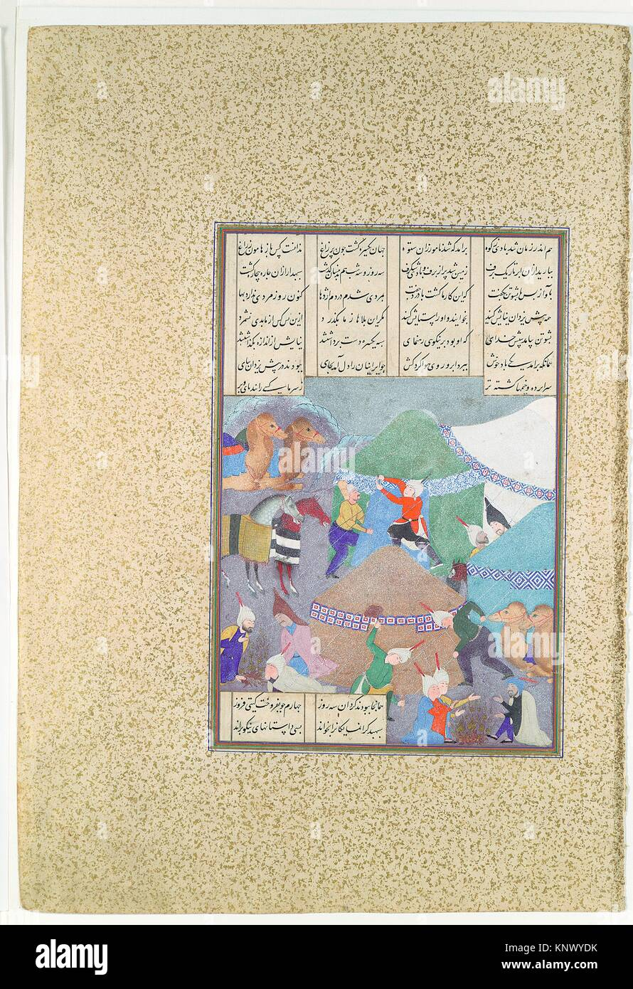 Isfandiyar's Sixth Course: He Comes Through the Snow, Folio 438r from the Shahnama (Book of Kings) of Shah Tahmasp. - Stock Image