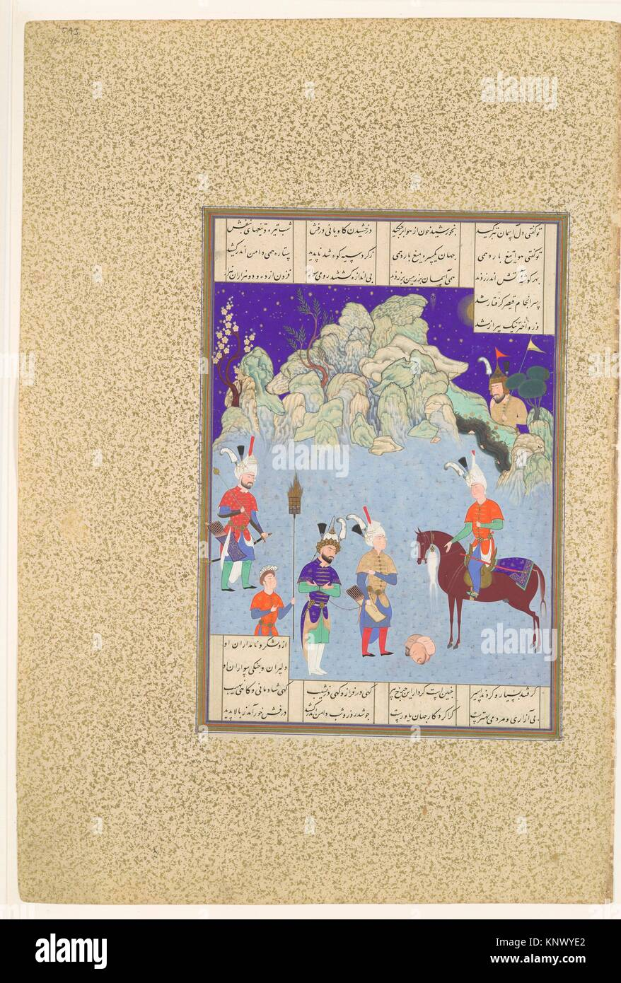 Ceasar Captive Before Shapur II, Folio 543r from the Shahnama (Book of Kings) of Shah Tahmasp. Author: Abu'l - Stock Image