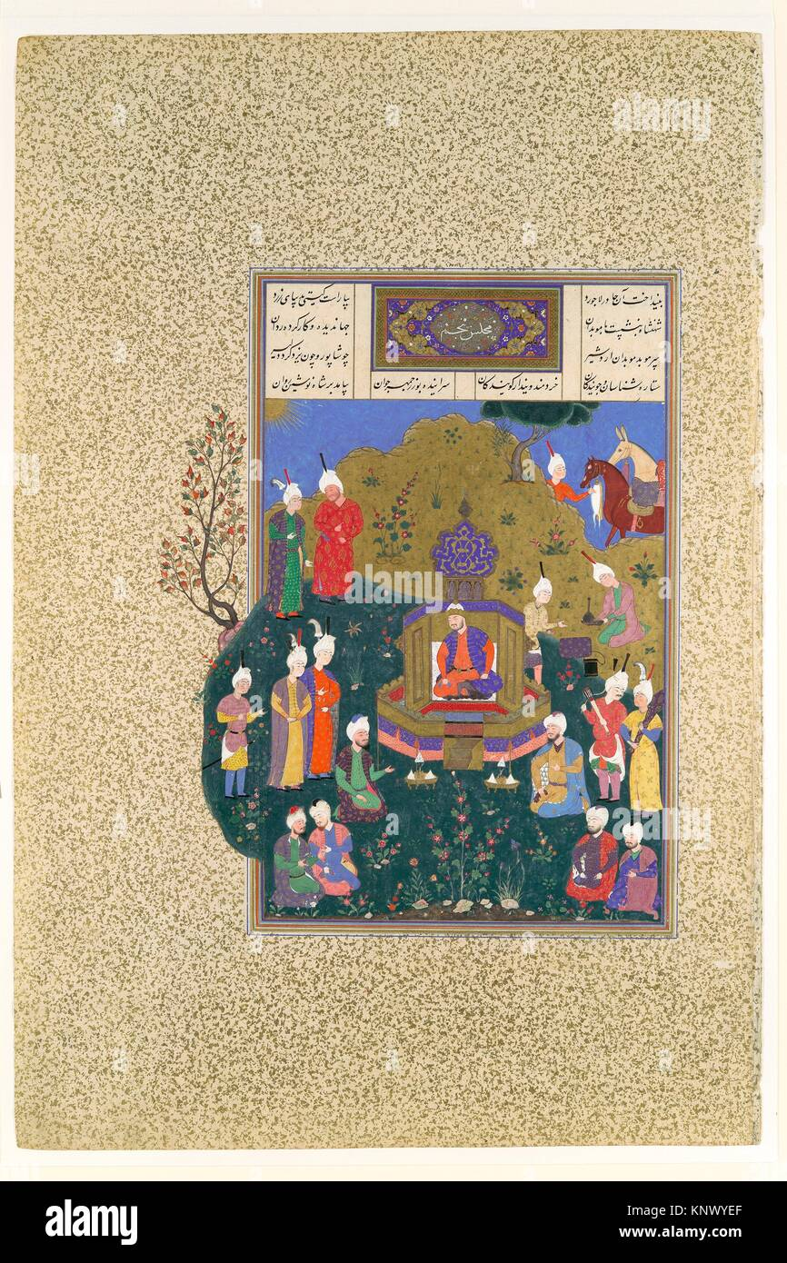 Buzurjmihr Appears at Nushirvan's Fifth Assembly, Folio 622r from the Shahnama (Book of Kings) of Shah Tahmasp. - Stock Image