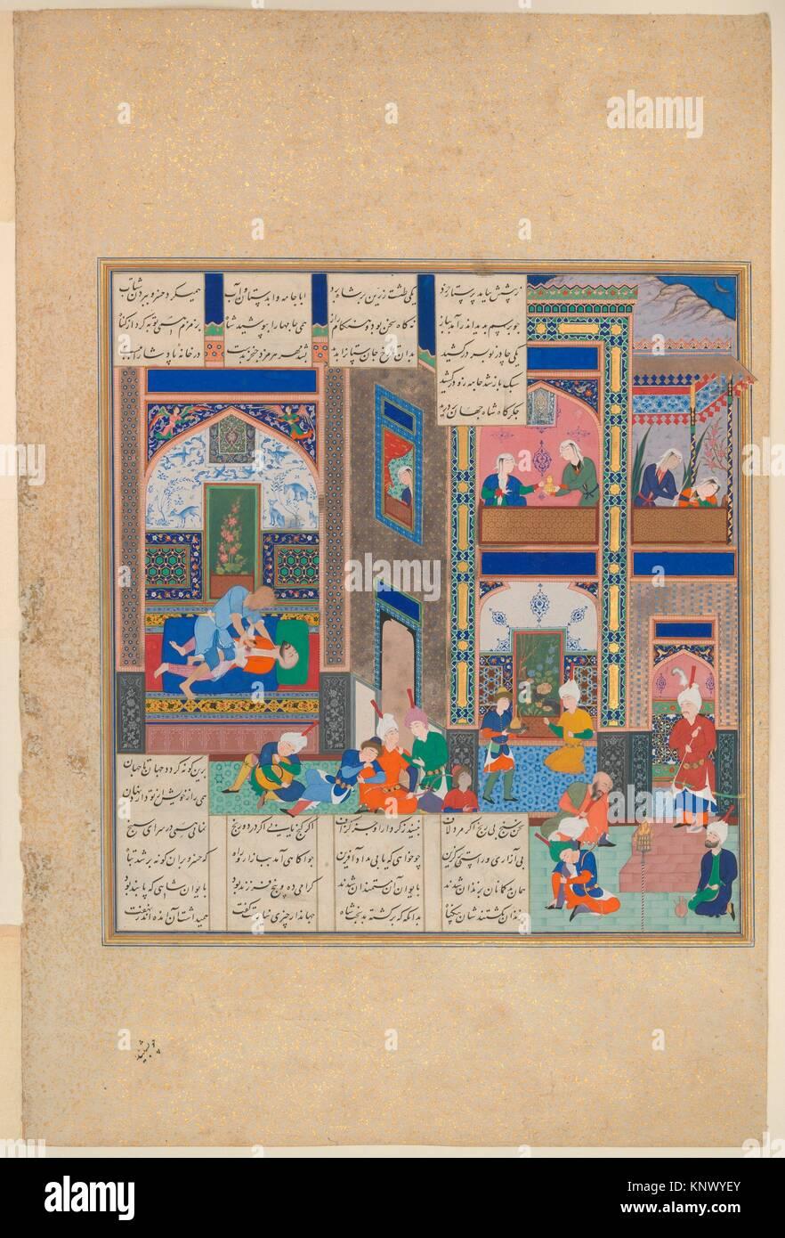 The Assassination of Khusrau Parviz, Folio 742v from the Shahnama (Book of Kings) of Shah Tahmasp. Author: Abu'l - Stock Image