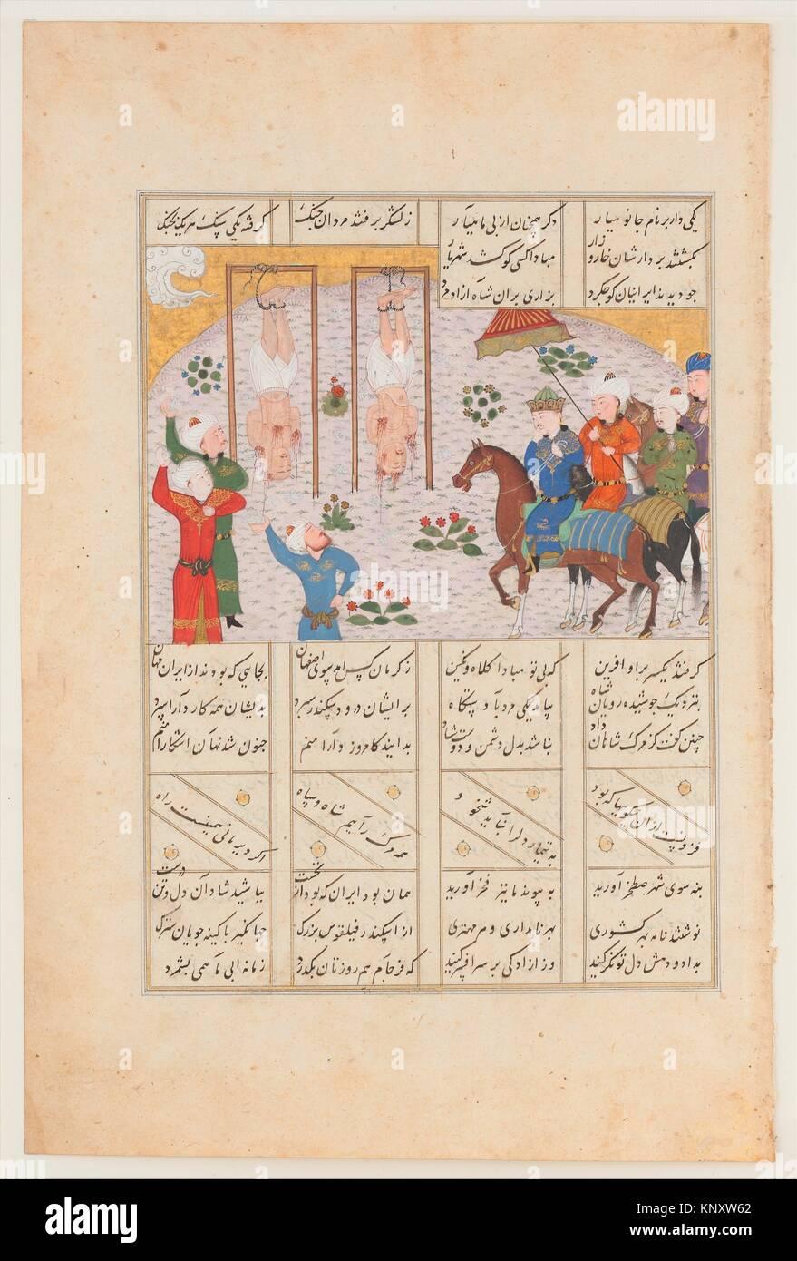 Alexander Executes Janusiyar and Mahiyar, the Slayers of Darius, Folio from a Shahnama (Book of Kings) of Firdausi. - Stock Image