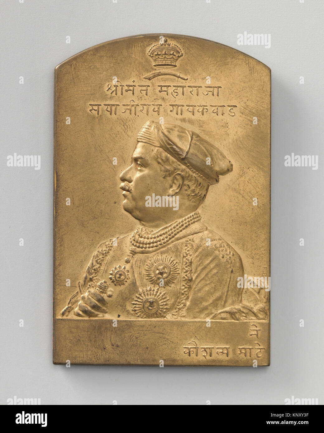 Commemorating the rulers of the Baroda State, Malharrao, Gaekwar (1871-75) (one of a set of eight). Artist: Medalist: - Stock Image