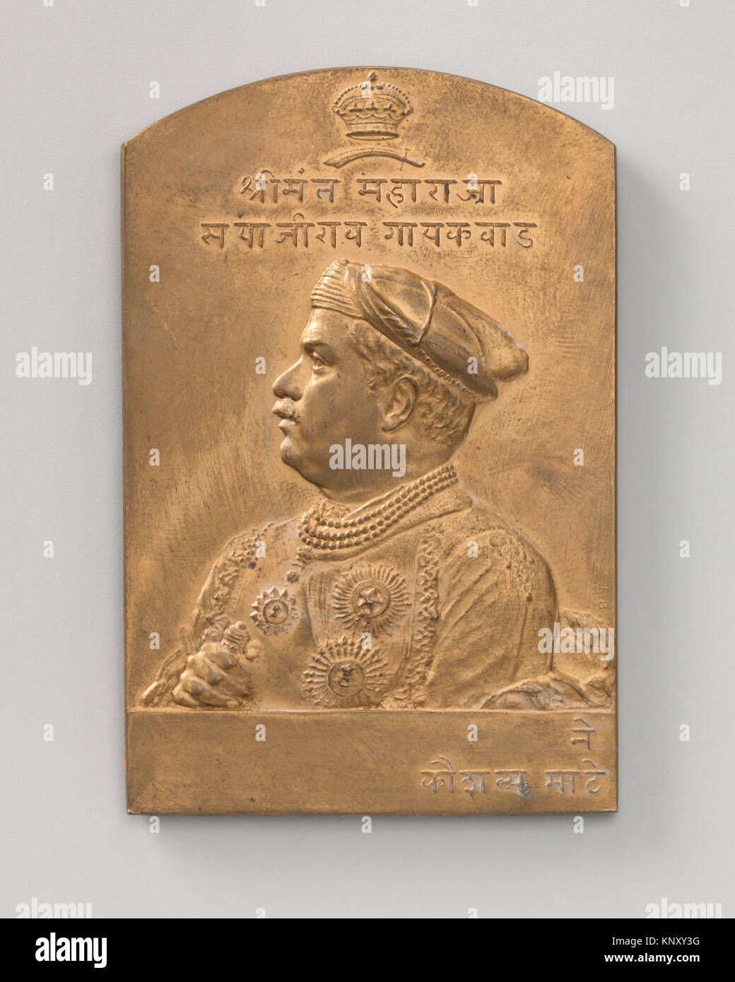 Commemorating rulers of the Baroda State, Anandrao, Gaekwar (1801-20) (one of a set of eight). Artist: Medalist: - Stock Image