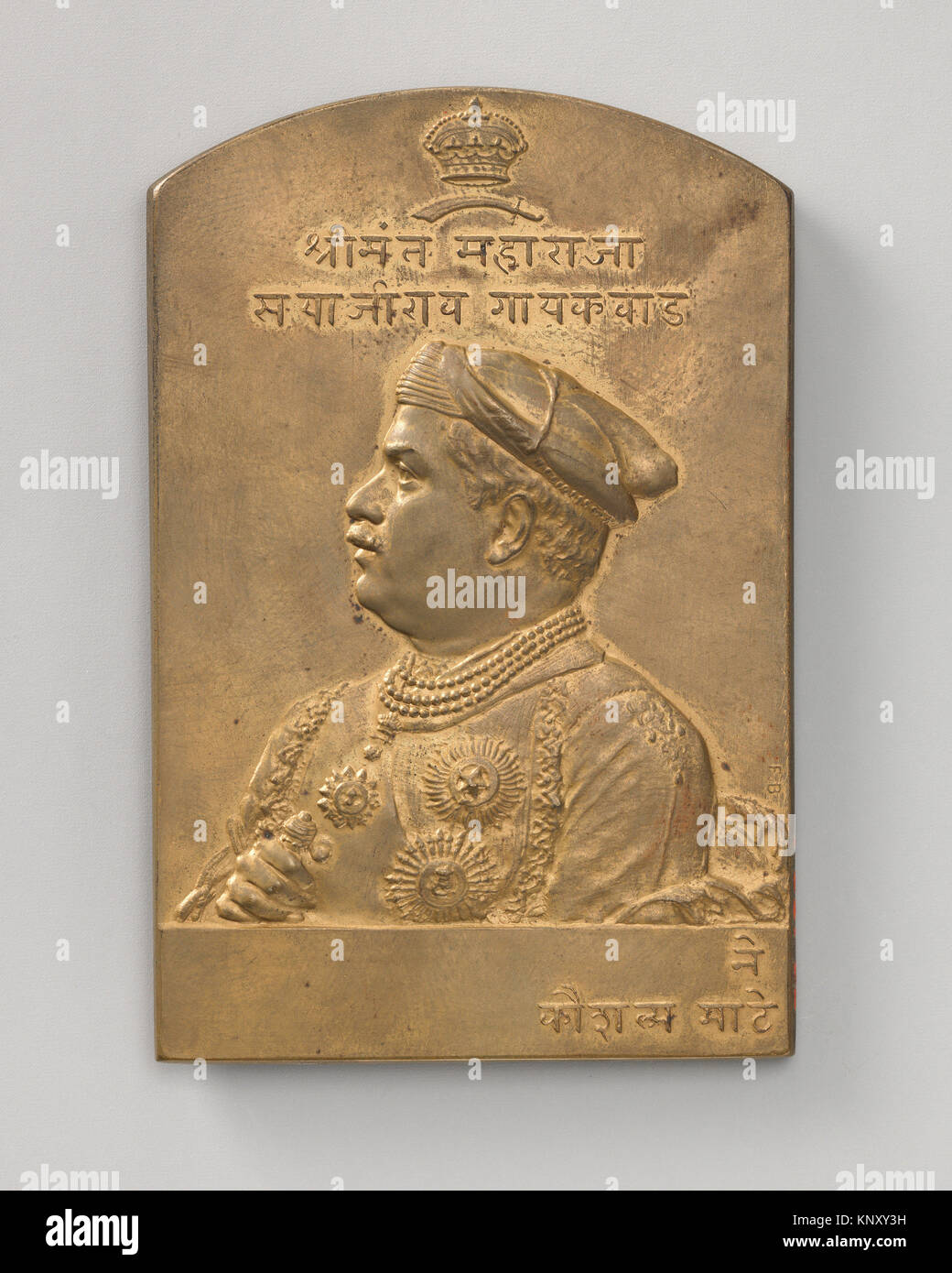 Commemorating the rulers of the Baroda State, Ganpatrao, Gaekwar (1848-57) (one of a set of eight). Artist: Medalist: - Stock Image