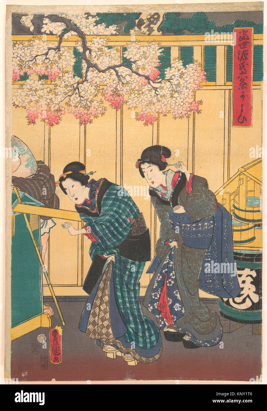 Artist: Utagawa Kunisada (Japanese, 1786-1865); Period: Edo period  (1615-1868); Culture: Japan; Medium: Polychrome woodblock print; ink and