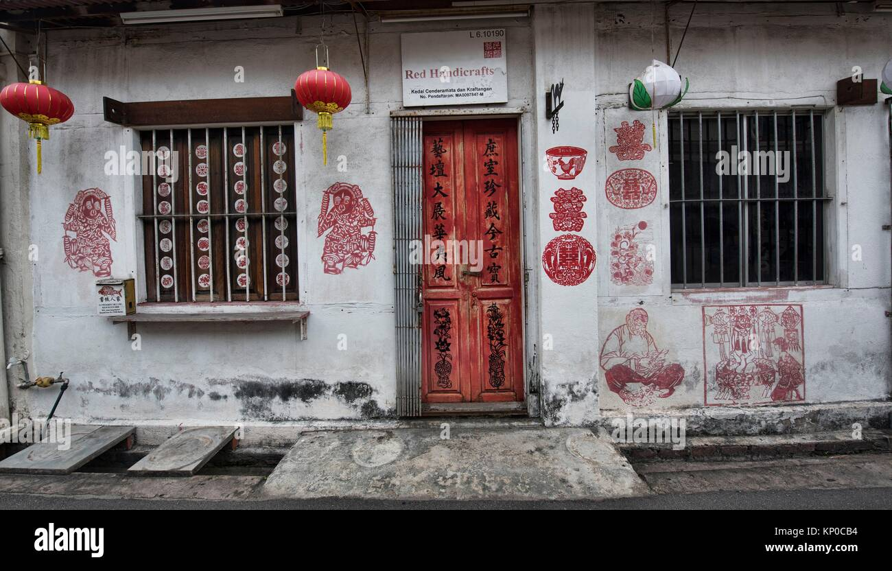 Old town architecture on Jonker Street, Malacca, Malaysia. - Stock Image