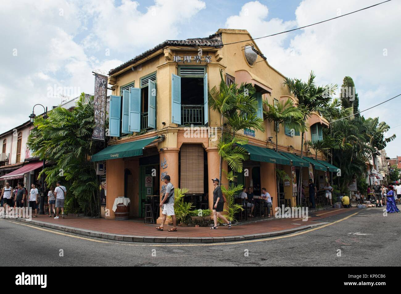 Colonial architecture on Jonker Street, Malacca, Malaysia. - Stock Image