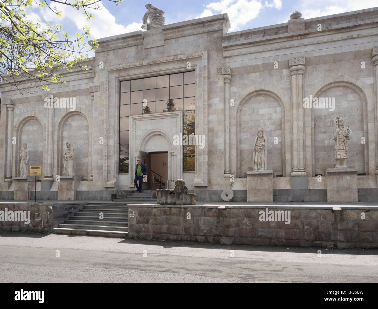 Dilijan museum of local history in Dilijan Armenia, impressive collection of European and Armenian art, facade and Stock Photo