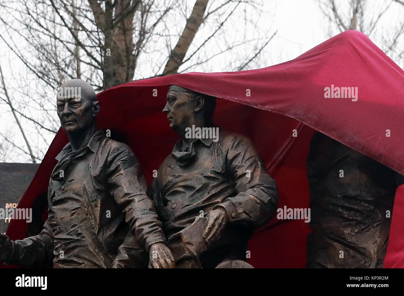 Moscow, Russia. 13th Dec, 2017. Unveiling of a monument to 'Chernobyl liquidators', people who took part - Stock Image