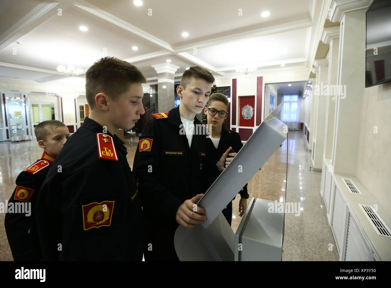 In places of military photographs. Tula 33