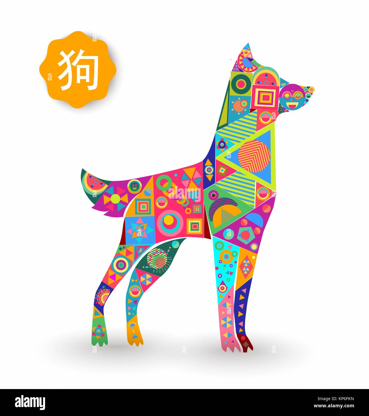Happy Chinese New Year of the dog 2018 illustration with