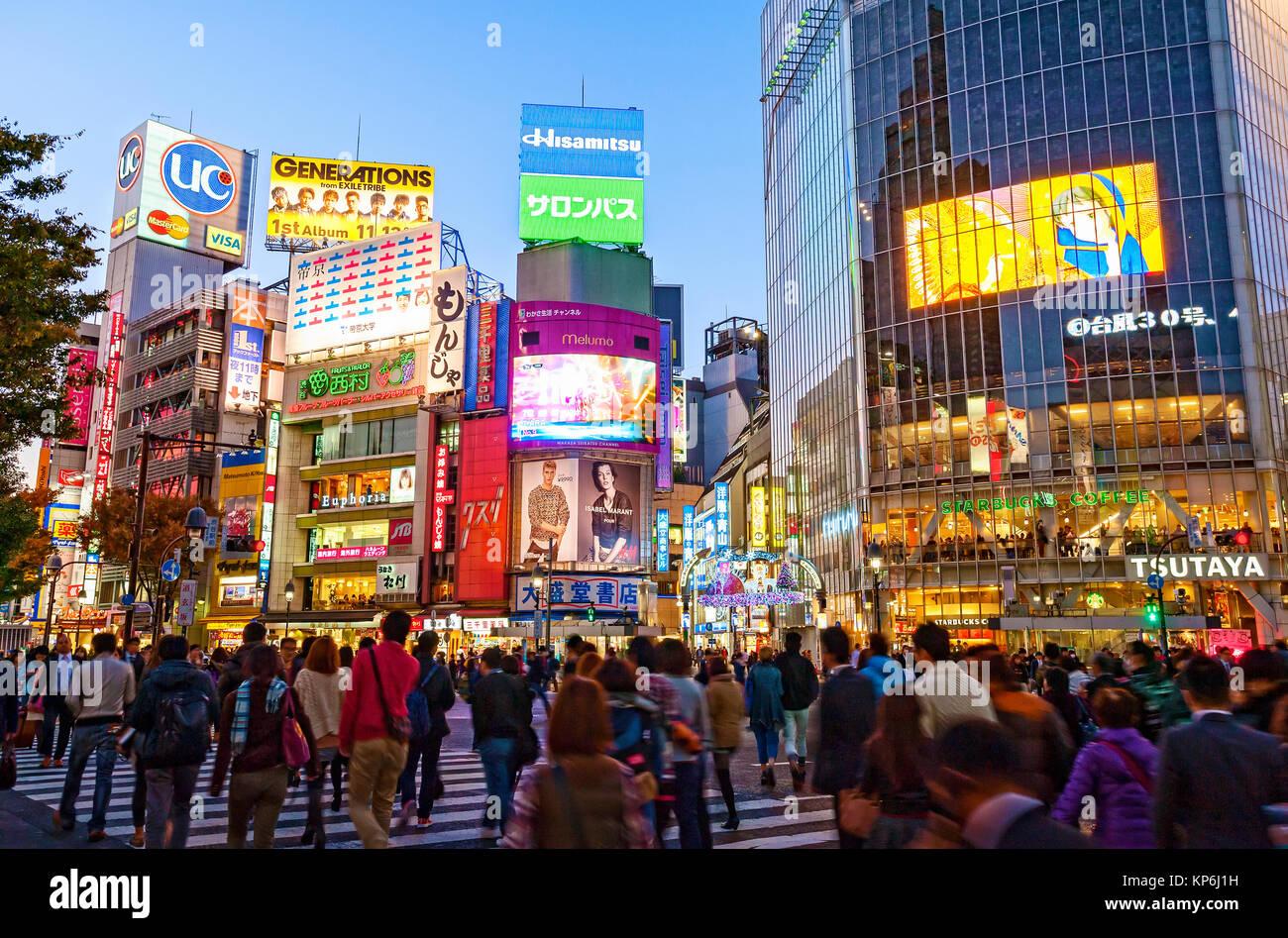 Shibuya Crossing Tokyo Night Scene - Stock Image