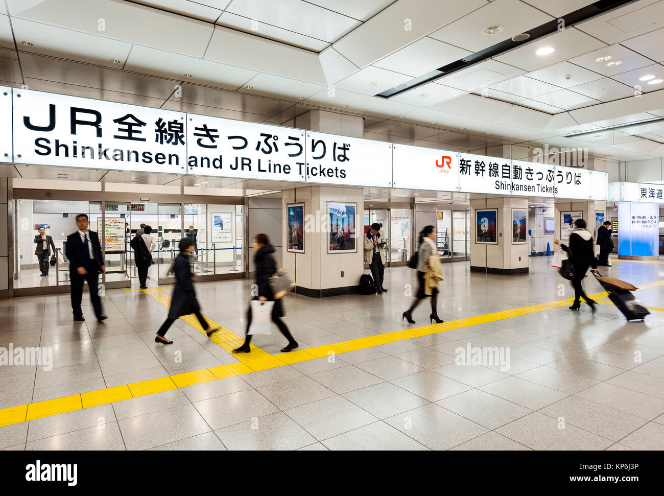 Shinkansen Ticket Counter Train Station - Stock Image