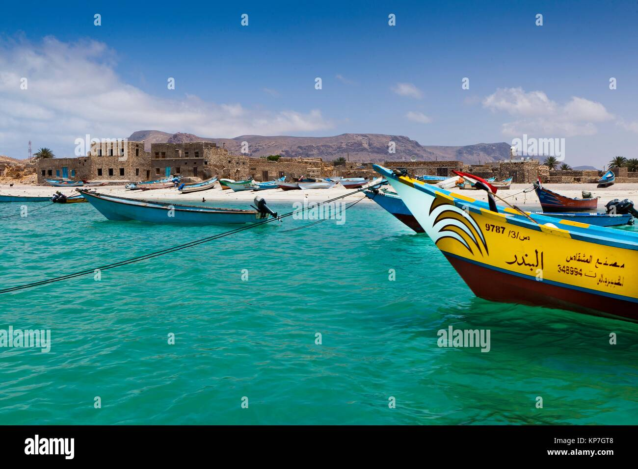 Fishboats, Qalansiyah beach, Socotra island, listed as World Heritage by UNESCO, Aden Governorate, Yemen, Arabia, - Stock Image