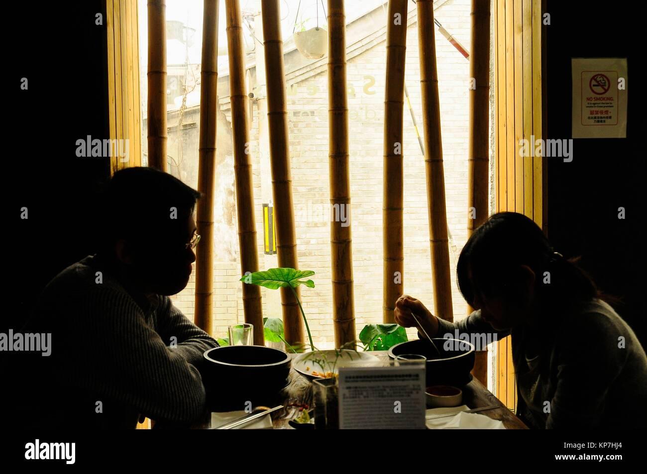 Vietnamese restaurant in Nan Lou Gu Xiang Hutong, Beijing, China, Asia. - Stock Image