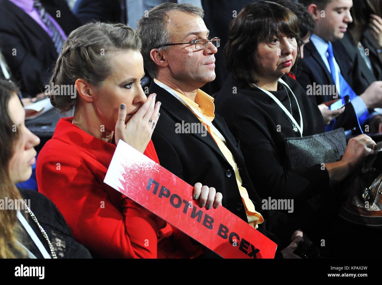 Ksenia Sobchak showed her love triangle 06/19/2011 3