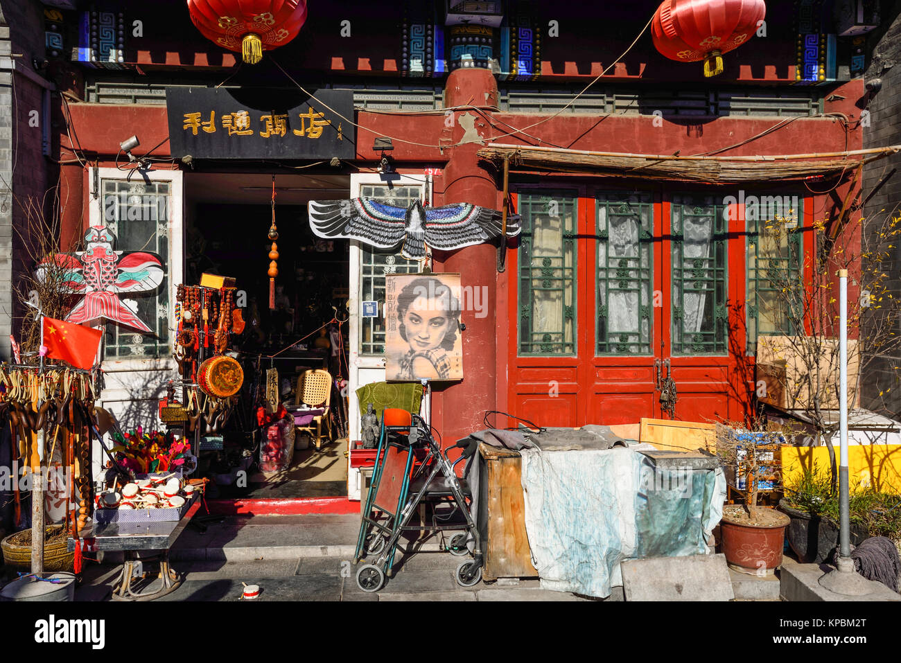 Beijing,China - Nov 14,2017:Beijing houhai street in winter,Houhai is the largest of the three lakes of Shichahai, - Stock Image