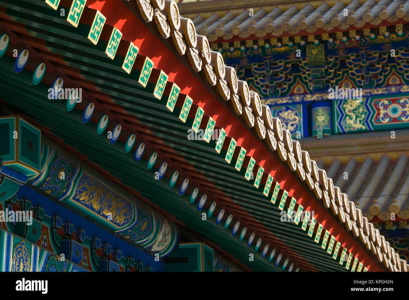 China, Beijing, The Forbidden City. Detail of the Gate of Supreme Harmony. - Stock Image