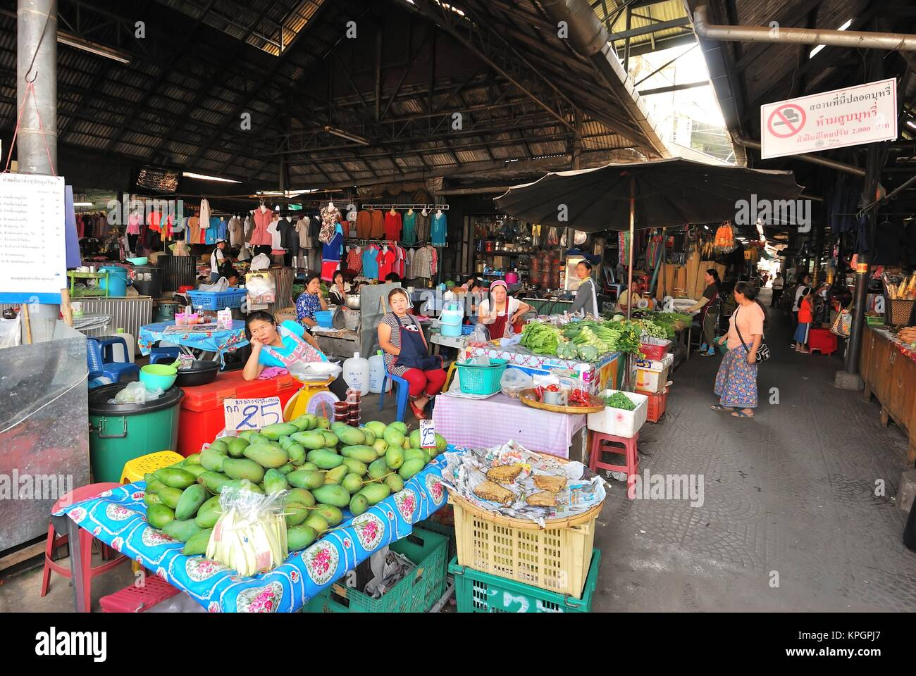 Market and grocery stalls commonly found in Thailand and other Asian countries selling various food ingredients Stock Photo