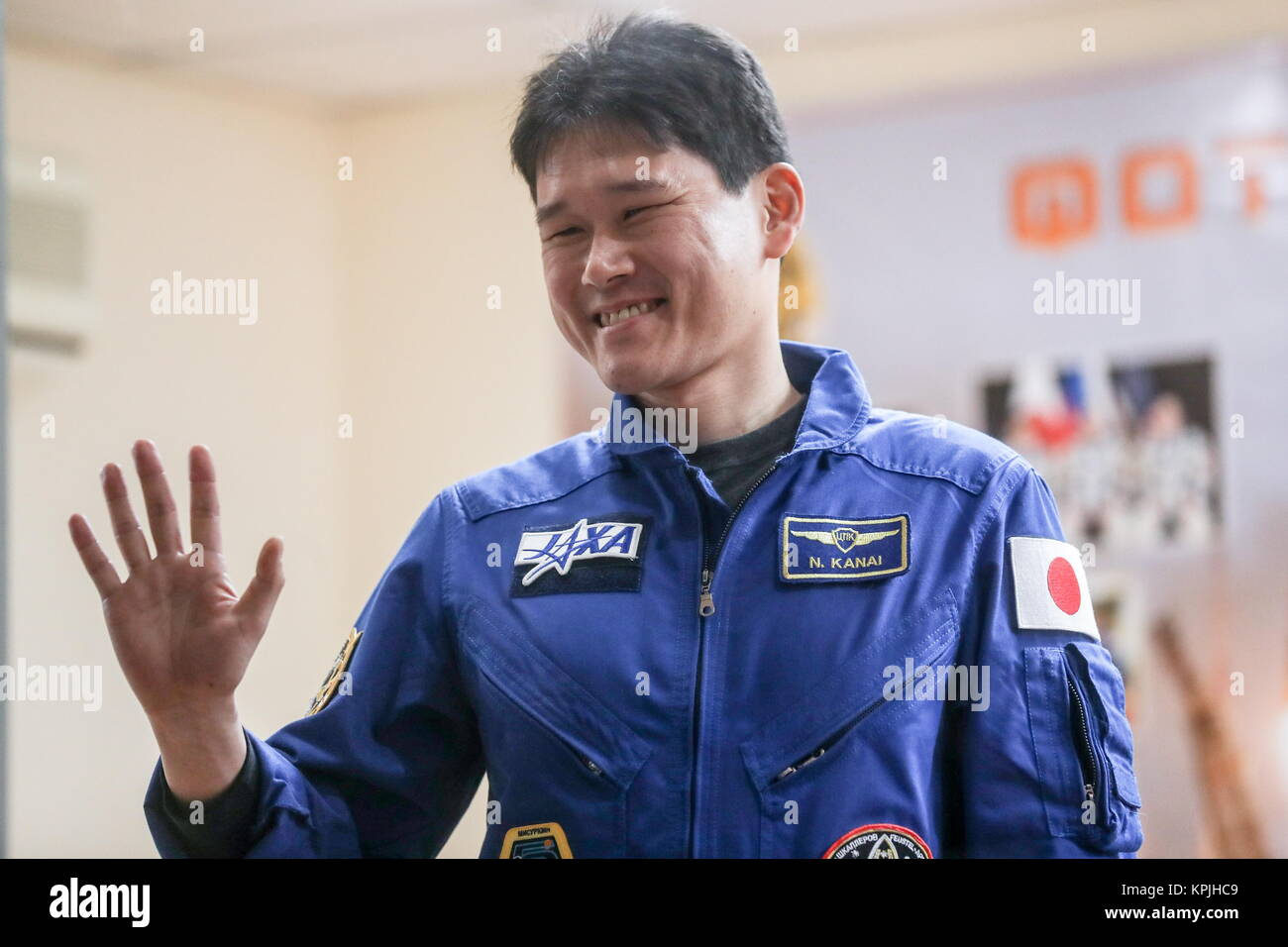Baikonur, Kazakhstan. 16th Dec, 2017. A member of ISS Expedition 54/55 prime crew, Japanese astronaut Norishige - Stock Image