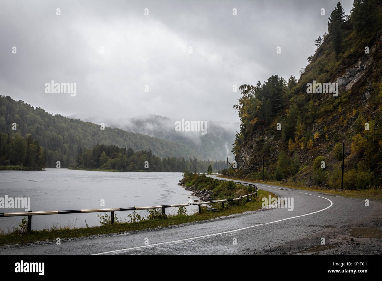 Road to new feelings - Stock Image