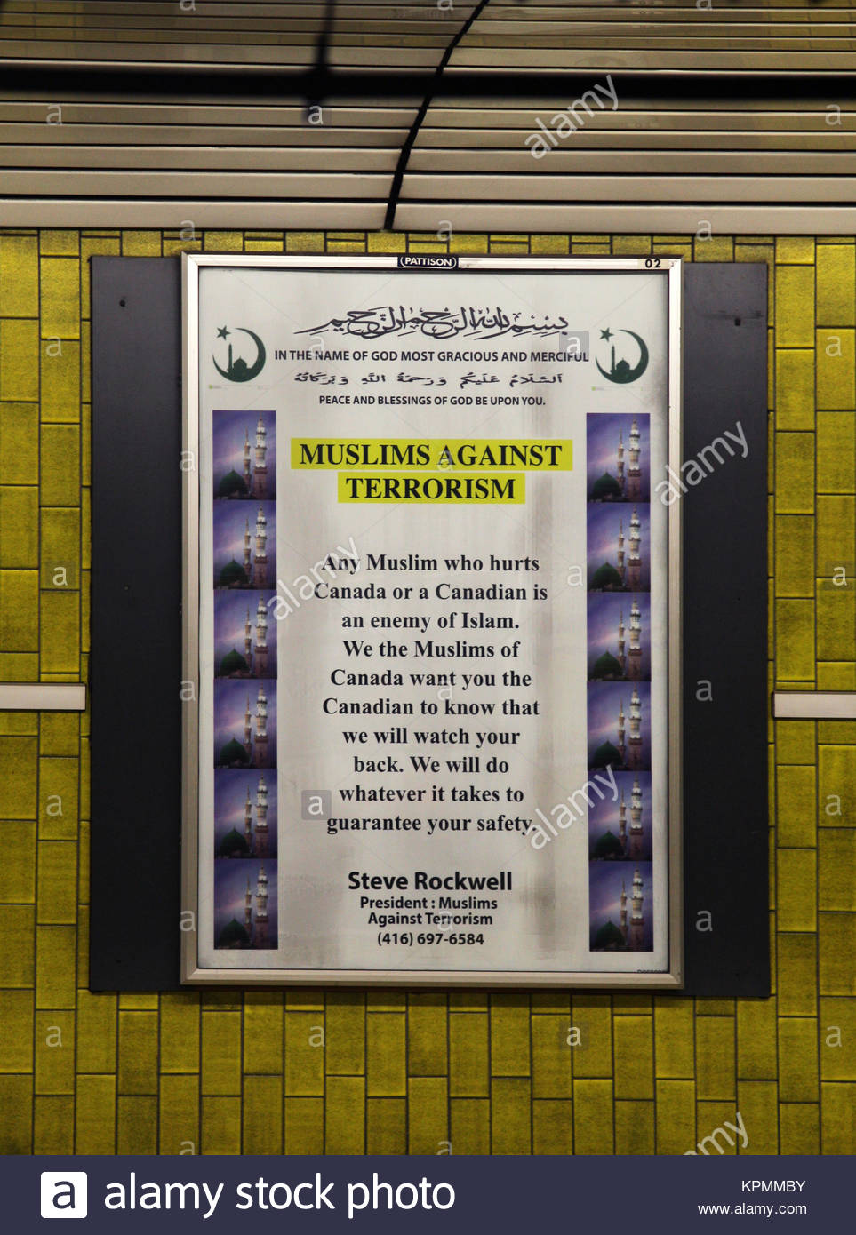 Muslims Against Terrorism poster in Toronto, Canada. - Stock Image