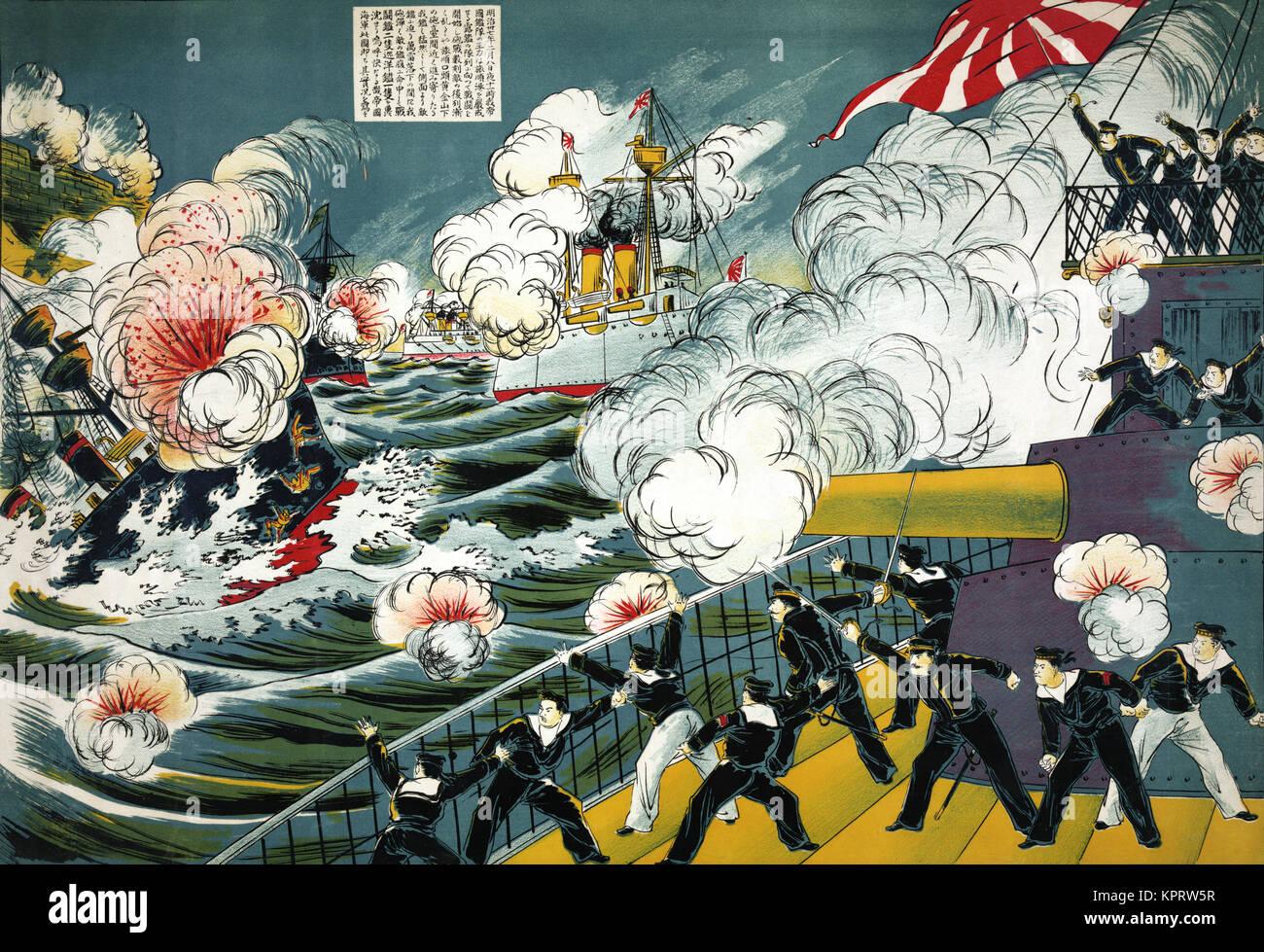 Great battle at Lüshun Bay Stock Photo