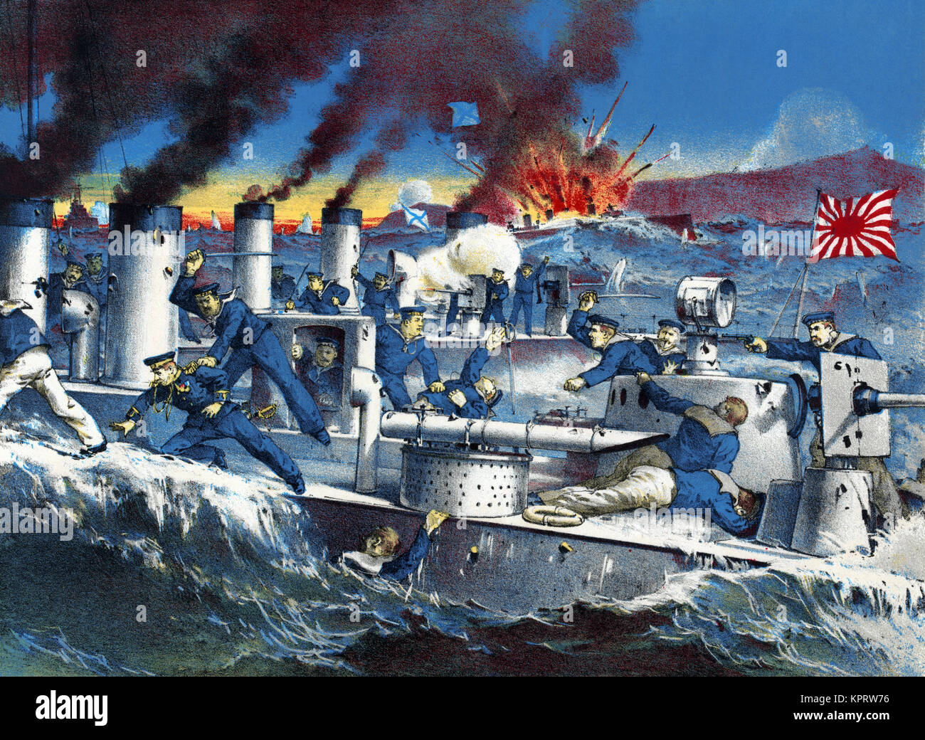 Destruction of the Russian Destroyers Stock Photo