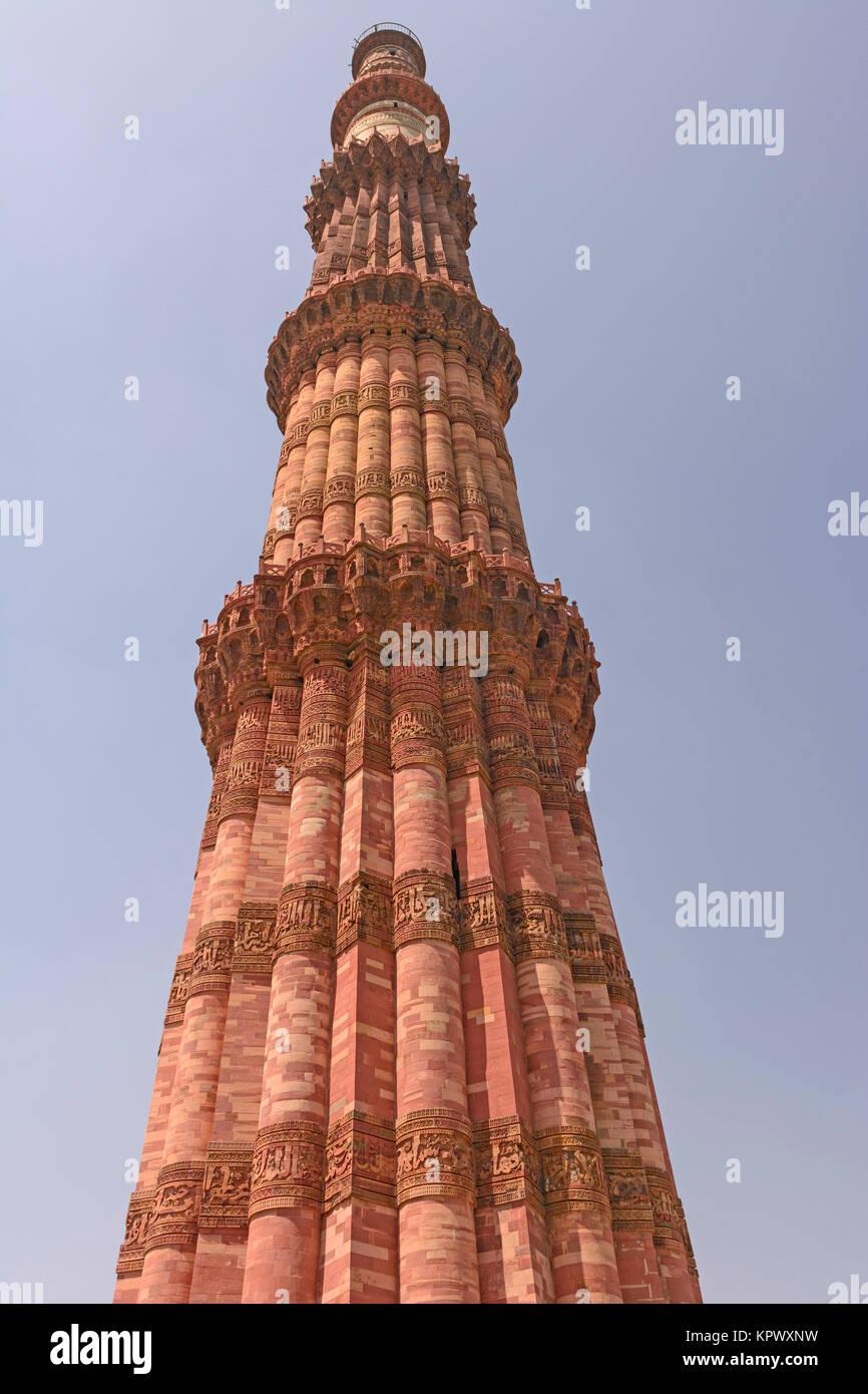 Oblique View of a Minaret - Stock Image