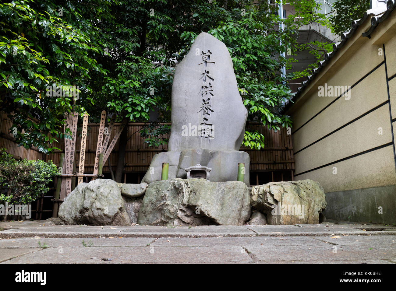 Tokyo - Japan, May 15, 2017: Buddhist gravestone for the repose of dead trees and plants - Stock Image