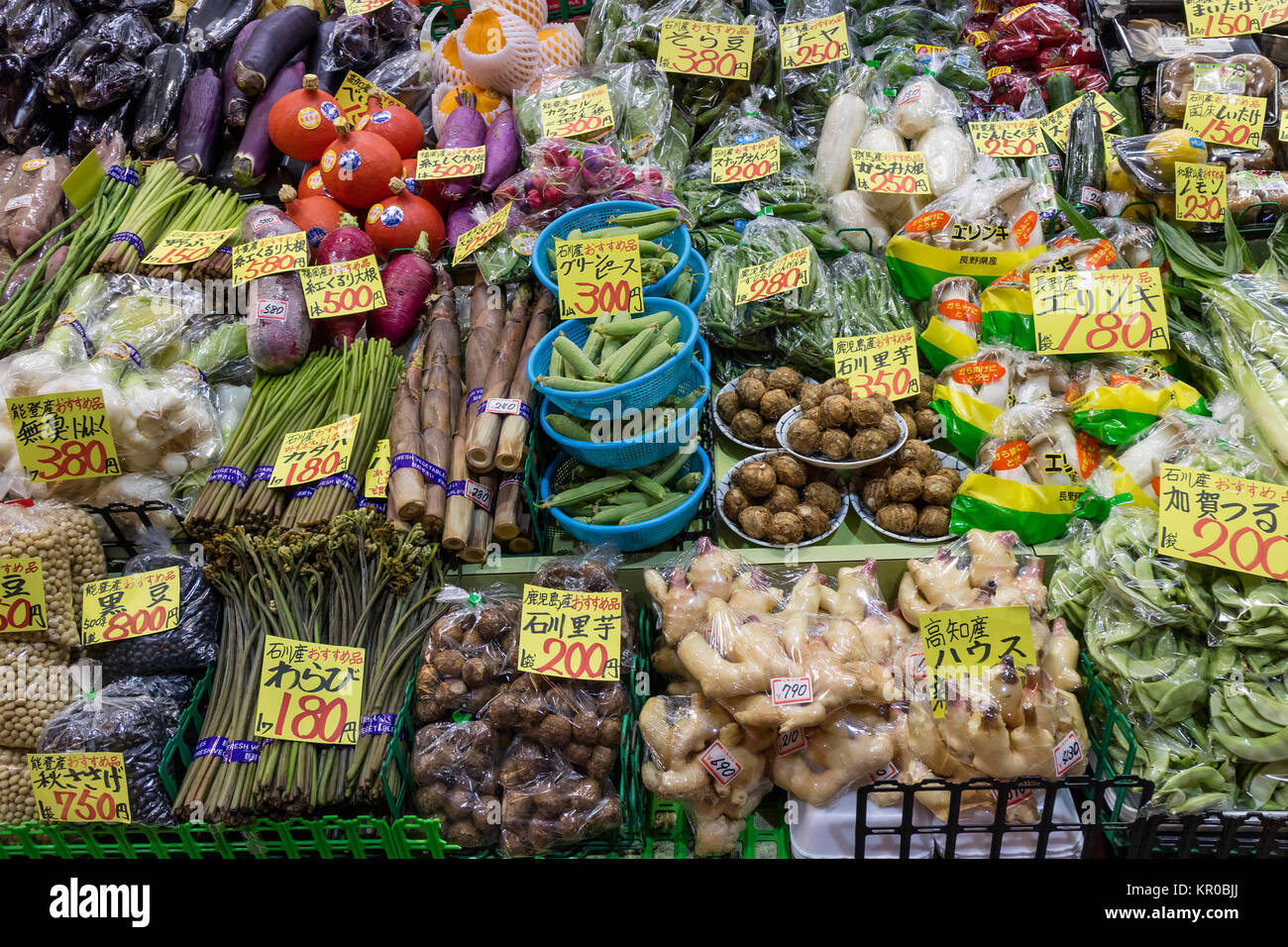 Kanazawa - Japan, June 8, 2017: Variety of fresh vegetables and price tags at the Omicho Market - Stock Image