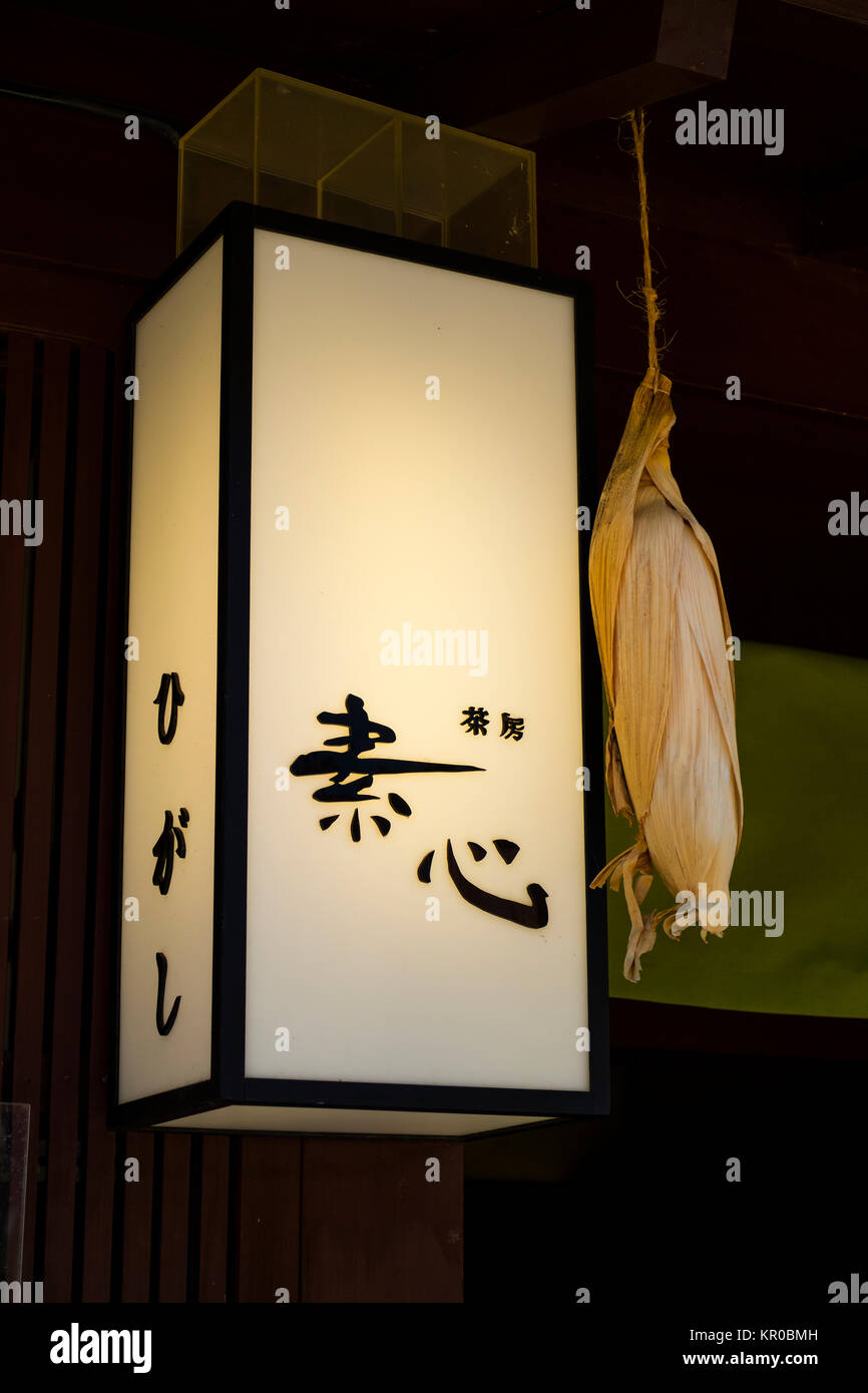 Kanazawa - Japan, June 11, 2017: Dried sweet corn hanging in doorway at merchant's house in Higashi Chaya area - Stock Image