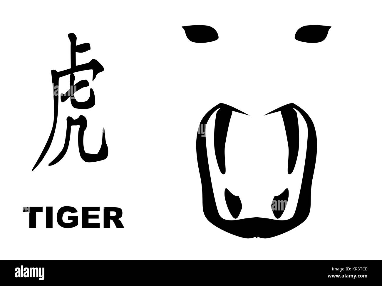 Chinese Year Of The Tiger - Stock Image