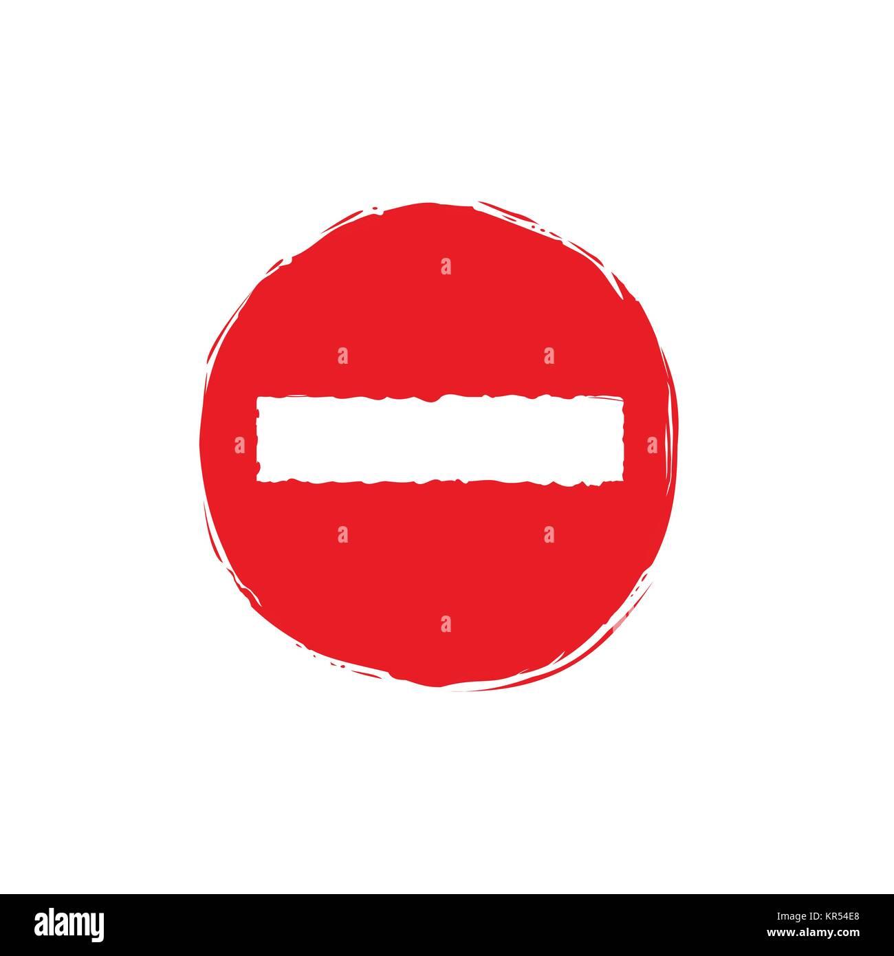 Stop symbol illustration - Stock Image