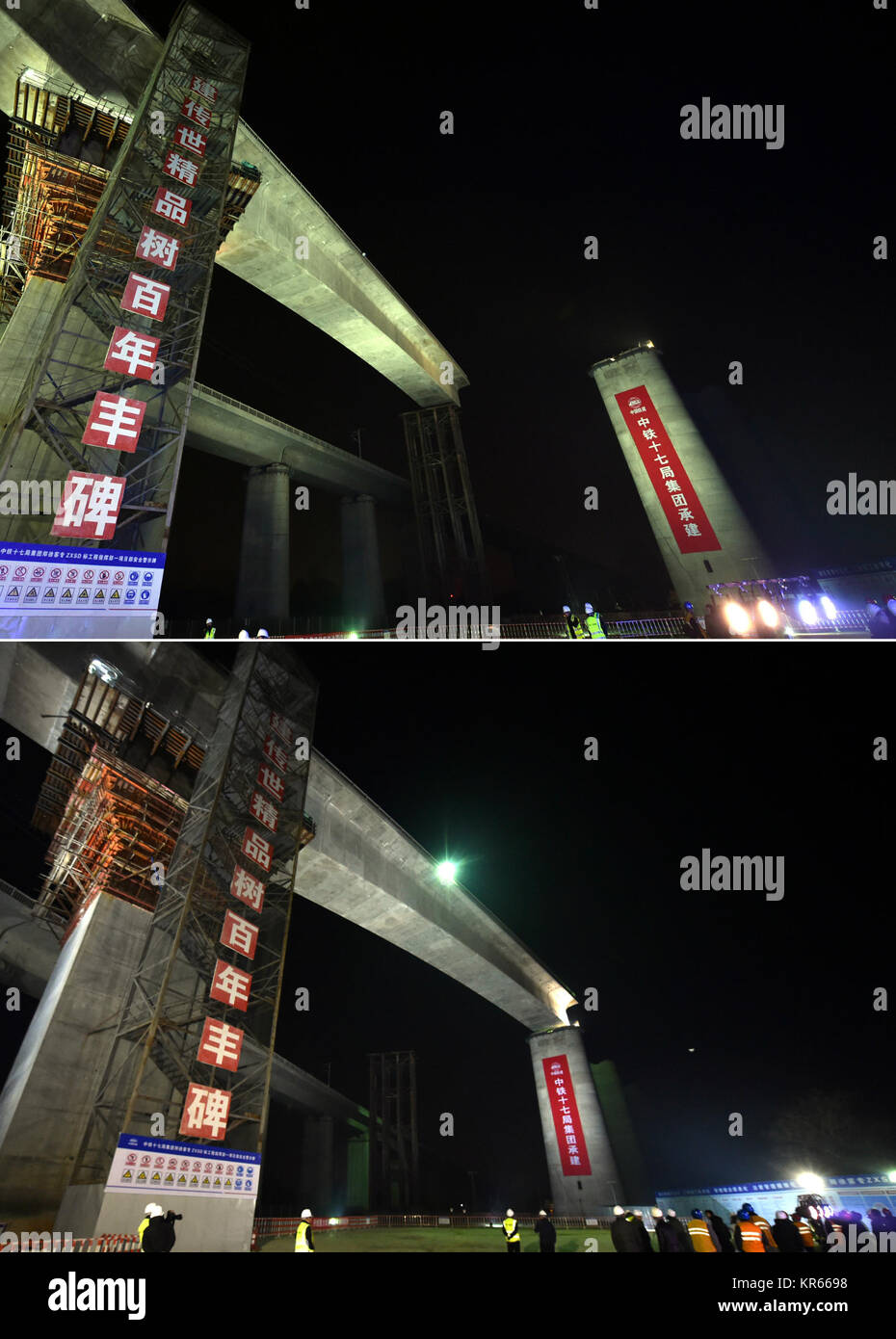 Zhengzhou. 19th Dec, 2017. Combo photo taken on Dec. 18, 2017 (up) and Dec. 19, 2017 (down) shows the workers swiveling - Stock Image