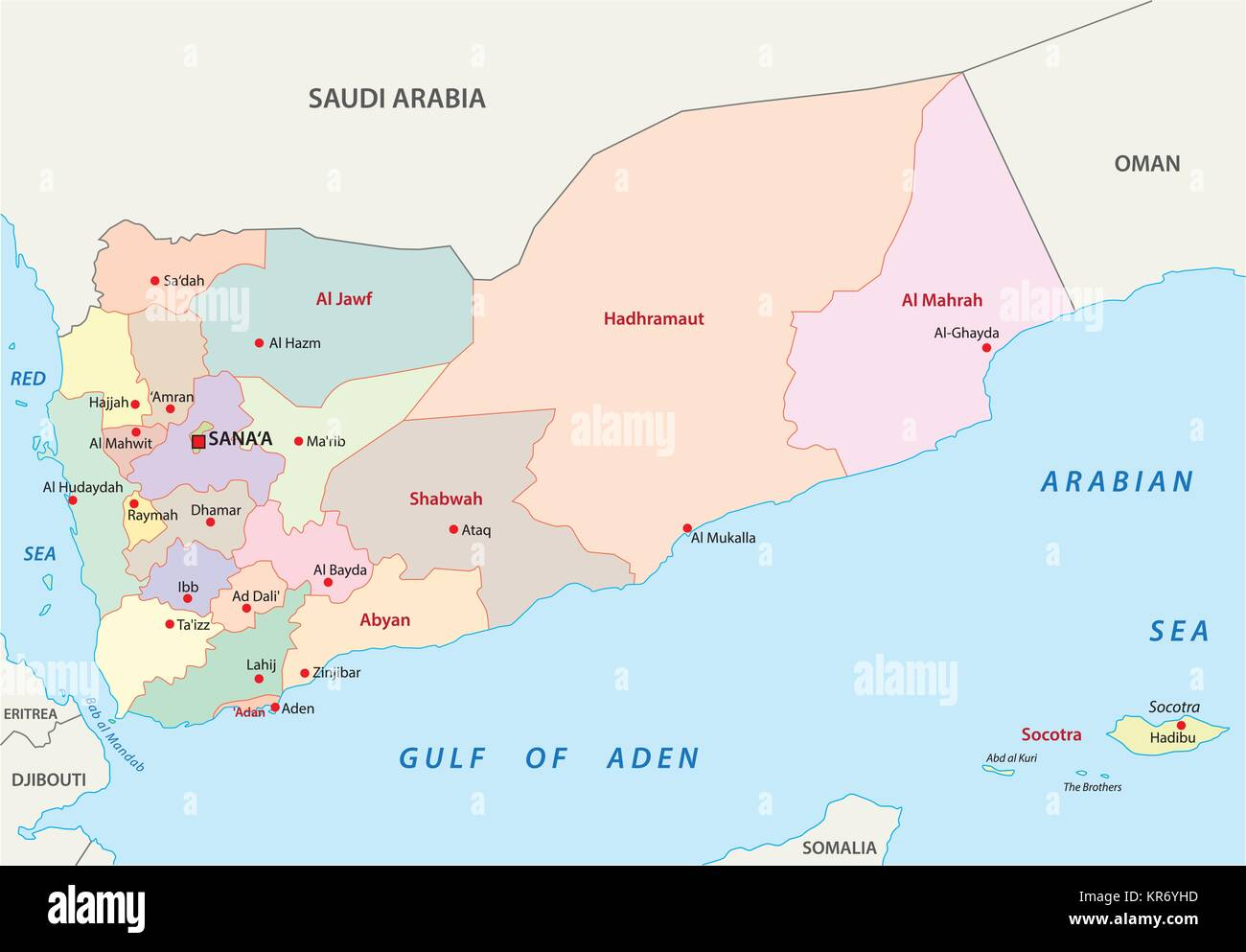 yemen administrative and political vector map - Stock Vector