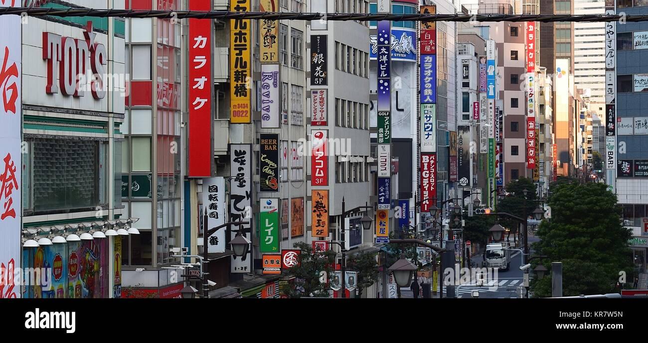 Shinagawa Tokyo - Stock Image
