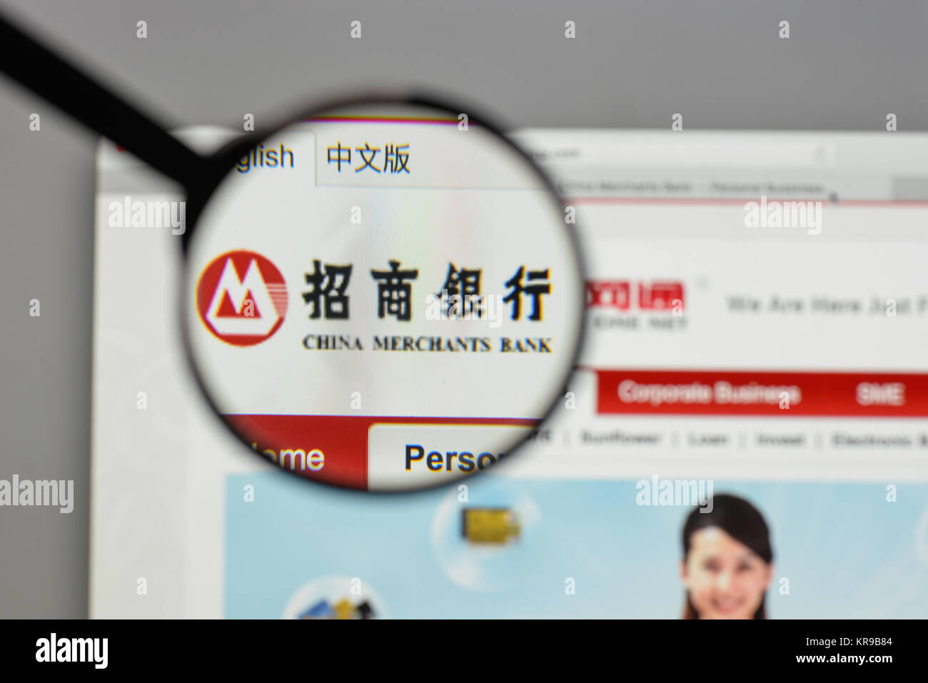 Milan, Italy - August 10, 2017: China Merchants Bank logo on the website homepage. - Stock Image