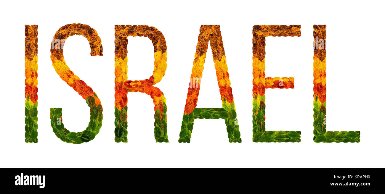 word Israel country is written with leaves on a white insulated background, a banner for printing, a creative developing - Stock Image