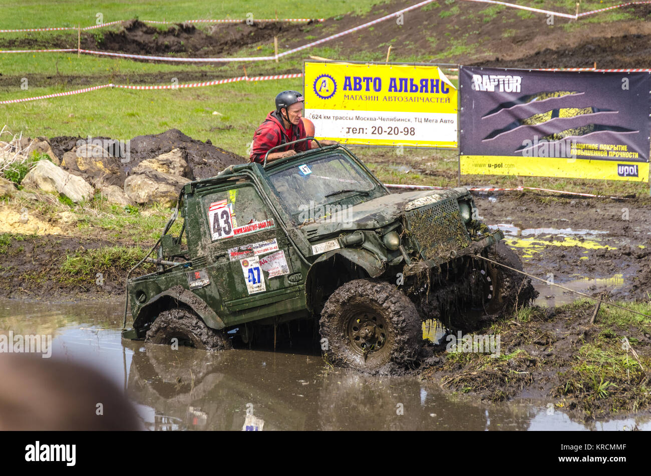 SALOVKA, RUSSIA - MAY 5, 2017: Extreme championship on all-wheel drive cars on impassability at the annual car racing - Stock Image