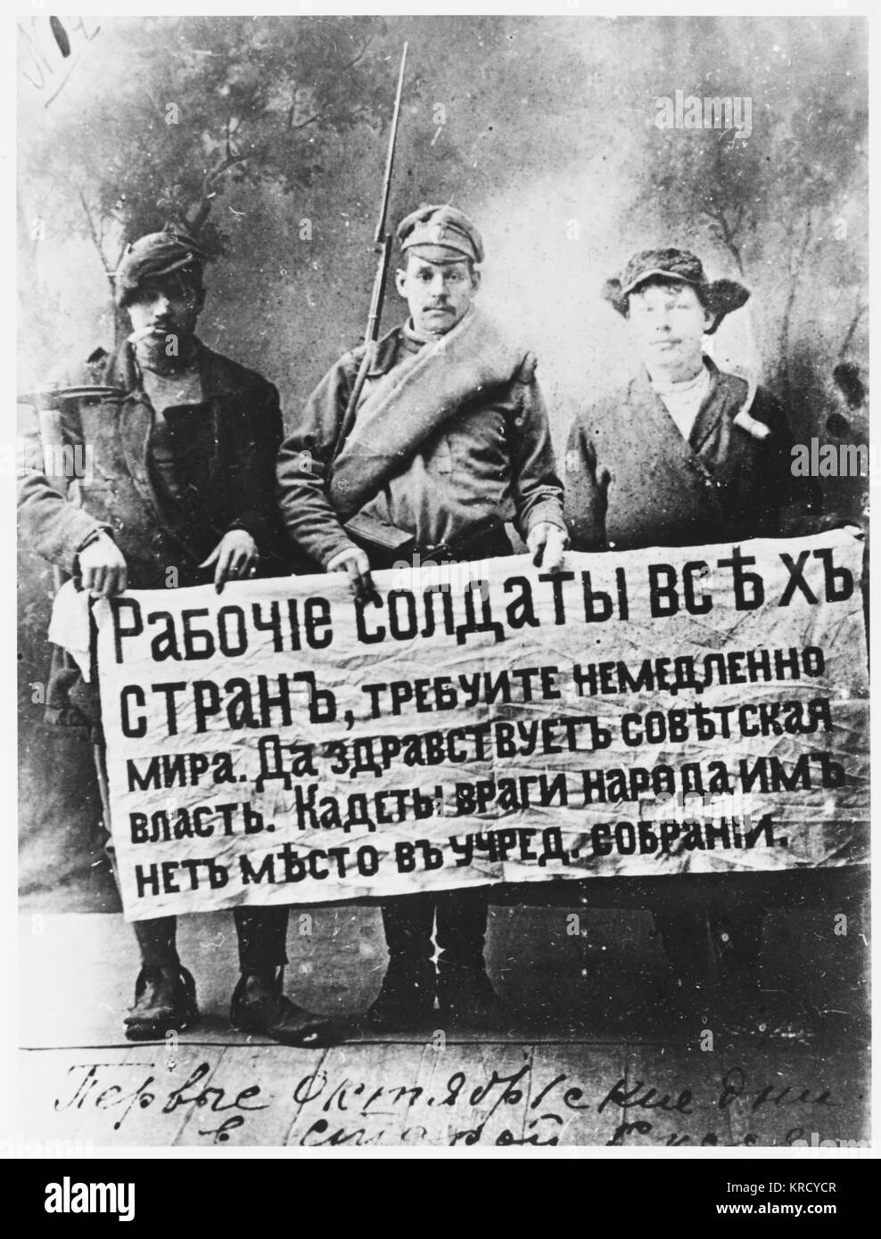 To symbolise the breadth of  support for the Revolution, a  worker, a soldier and a  peasant pose with a banner - Stock Image