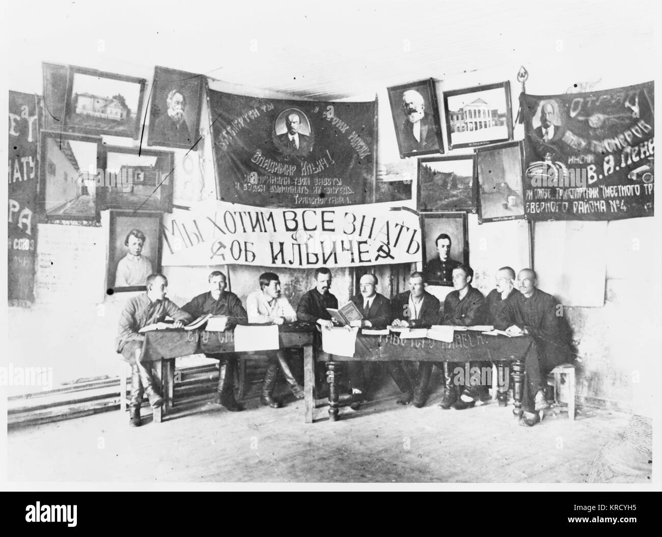 Bolshevik cells (small local  committees) are formed through out Russia to ensure everyone toes the party line, - Stock Image
